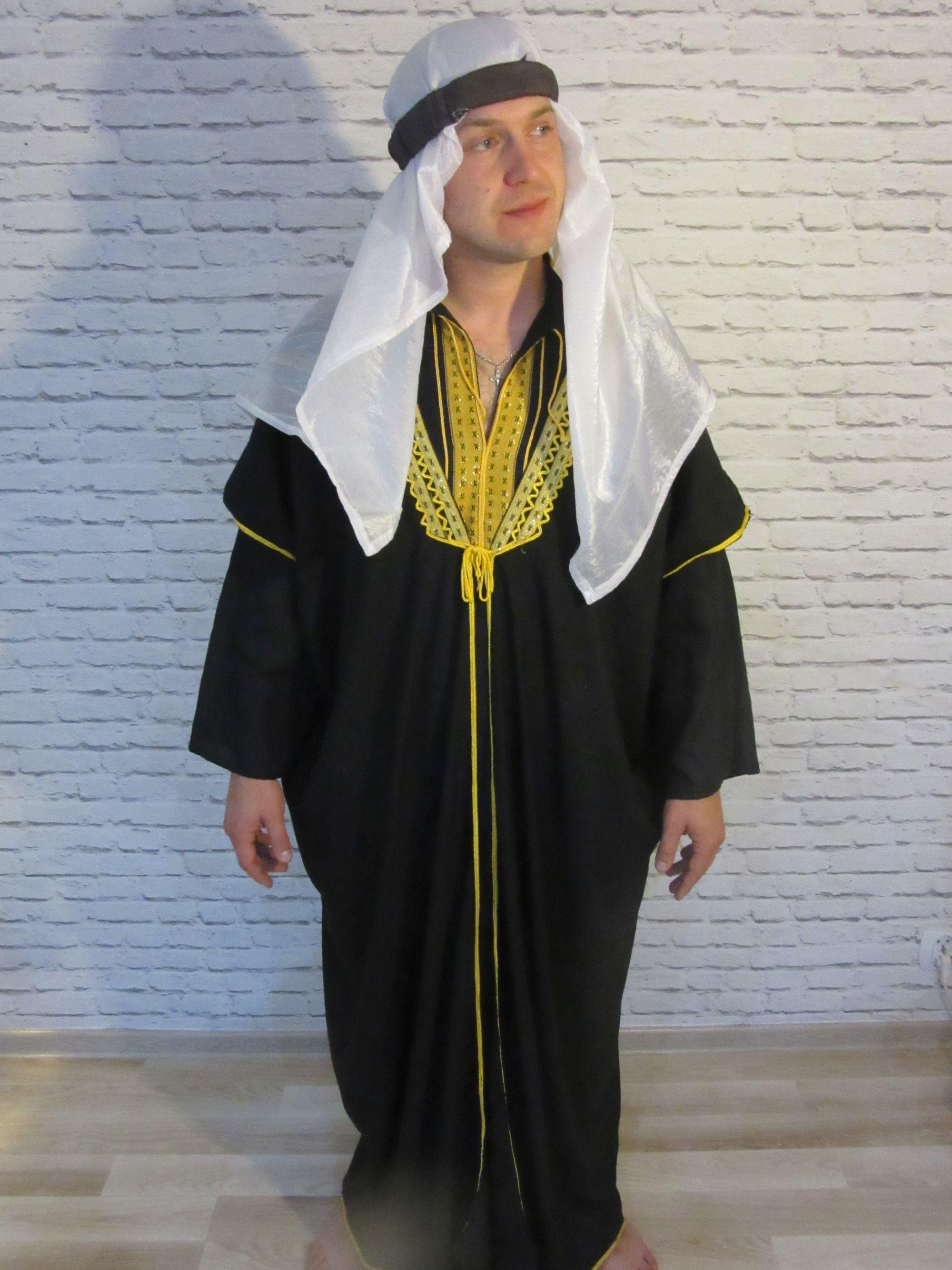 Arab1