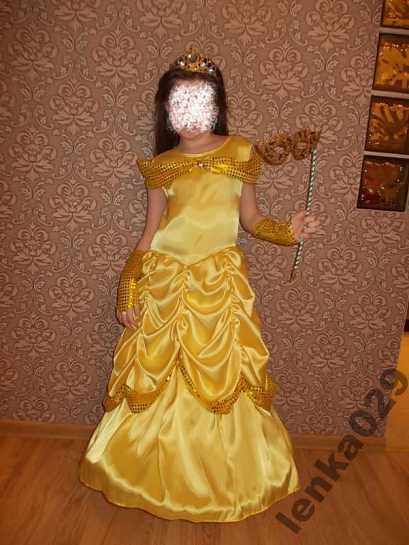 Księżniczka13